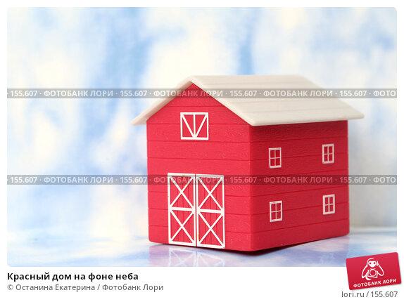 Красный дом на фоне неба, фото № 155607, снято 7 декабря 2007 г. (c) Останина Екатерина / Фотобанк Лори