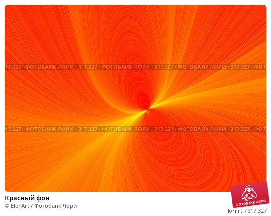 Красный фон, иллюстрация № 317327 (c) ElenArt / Фотобанк Лори