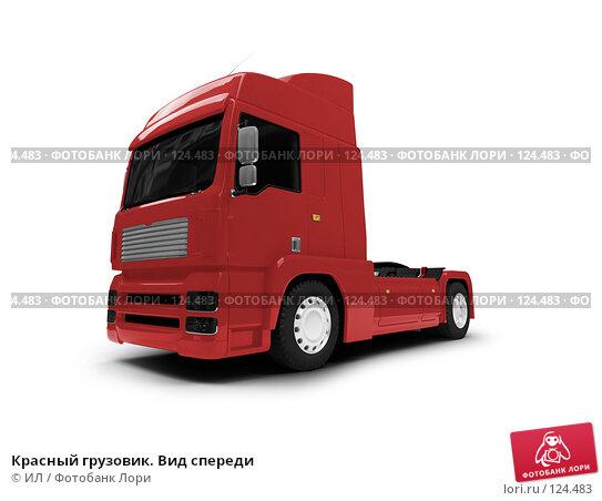 Красный грузовик. Вид спереди, иллюстрация № 124483 (c) ИЛ / Фотобанк Лори