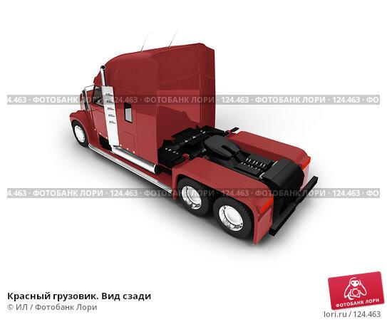 Красный грузовик. Вид сзади, иллюстрация № 124463 (c) ИЛ / Фотобанк Лори