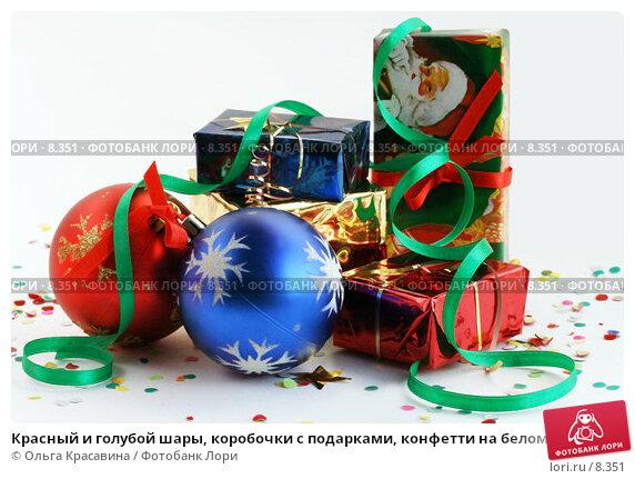 Красный и голубой шары, коробочки с подарками, конфетти на белом, фото № 8351, снято 3 сентября 2006 г. (c) Ольга Красавина / Фотобанк Лори