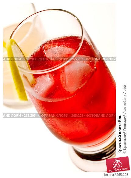 Красный коктейль, фото № 265203, снято 12 октября 2005 г. (c) Кравецкий Геннадий / Фотобанк Лори
