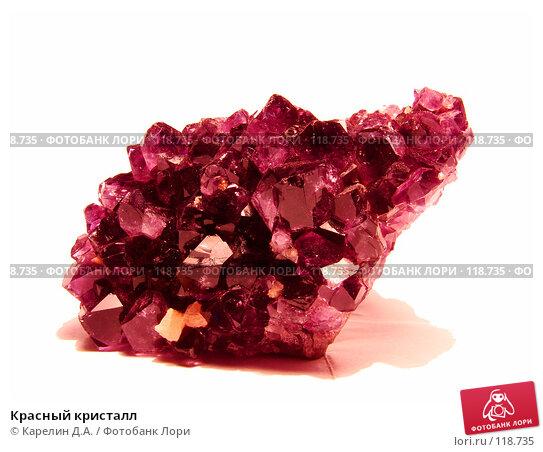 Красный кристалл, фото № 118735, снято 7 ноября 2007 г. (c) Карелин Д.А. / Фотобанк Лори