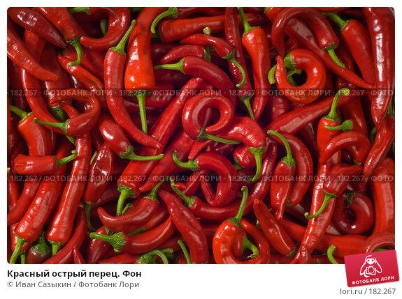 Красный острый перец. Фон, фото № 182267, снято 30 июля 2003 г. (c) Иван Сазыкин / Фотобанк Лори