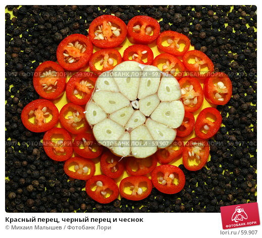 Красный перец, черный перец и чеснок, фото № 59907, снято 20 января 2006 г. (c) Михаил Малышев / Фотобанк Лори