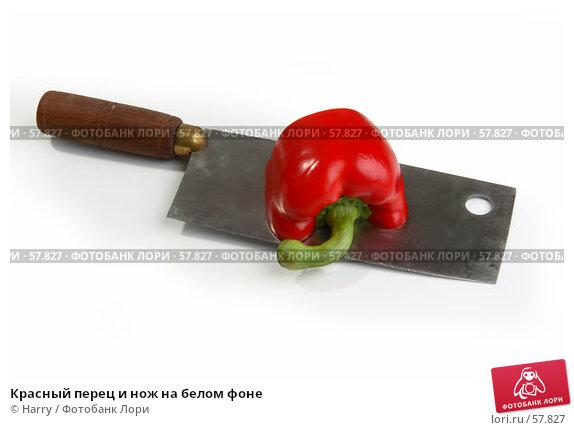 Купить «Красный перец и нож на белом фоне», фото № 57827, снято 26 мая 2006 г. (c) Harry / Фотобанк Лори