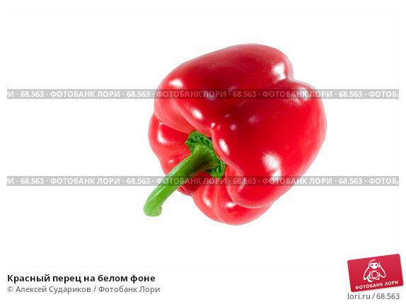 Купить «Красный перец на белом фоне», фото № 68563, снято 27 июля 2007 г. (c) Алексей Судариков / Фотобанк Лори