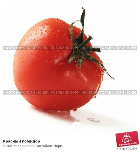 Купить «Красный помидор», фото № 90495, снято 13 июля 2007 г. (c) Ольга Хорькова / Фотобанк Лори