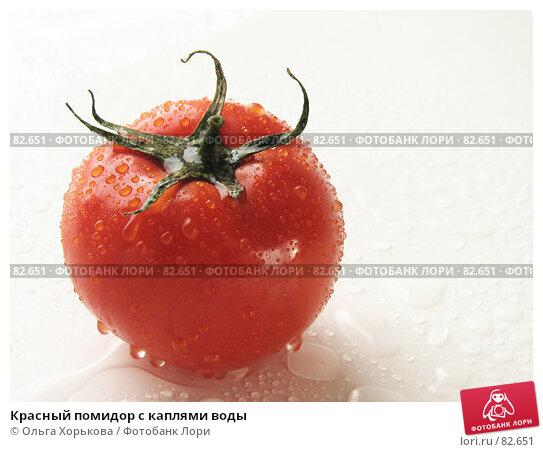 Купить «Красный помидор с каплями воды», фото № 82651, снято 13 июля 2007 г. (c) Ольга Хорькова / Фотобанк Лори