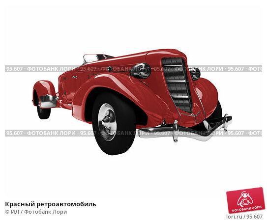 Красный ретроавтомобиль, иллюстрация № 95607 (c) ИЛ / Фотобанк Лори