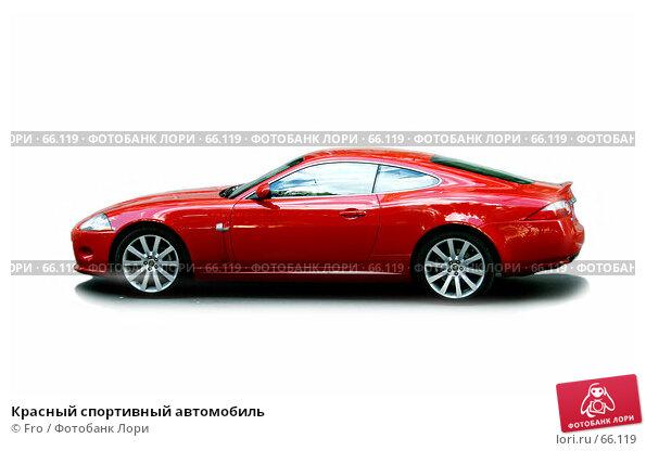 Купить «Красный спортивный автомобиль», фото № 66119, снято 21 июля 2007 г. (c) Fro / Фотобанк Лори