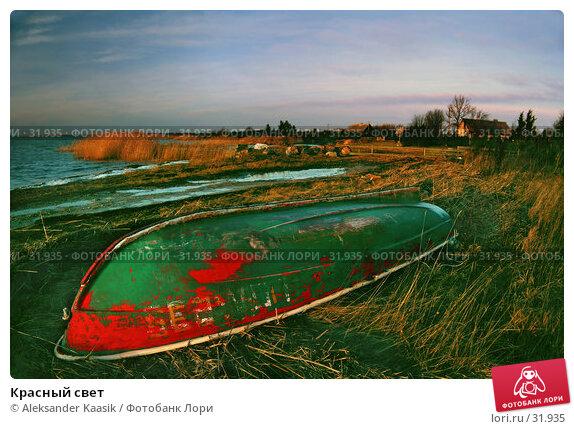 Купить «Красный свет», фото № 31935, снято 15 декабря 2017 г. (c) Aleksander Kaasik / Фотобанк Лори
