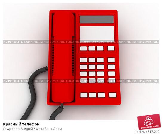 Красный телефон, фото № 317219, снято 26 марта 2017 г. (c) Фролов Андрей / Фотобанк Лори