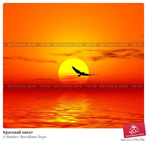 Красный закат, иллюстрация № 170759 (c) ElenArt / Фотобанк Лори