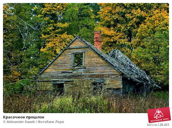 Красочное прошлое, фото № 28431, снято 27 апреля 2017 г. (c) Aleksander Kaasik / Фотобанк Лори