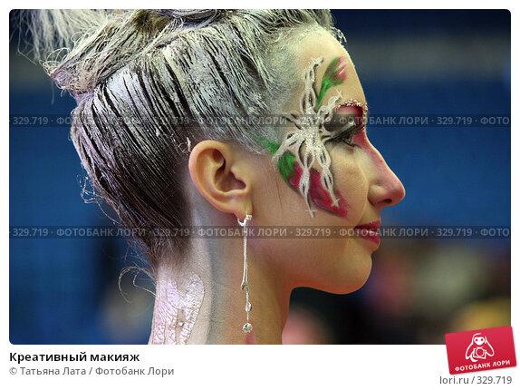 Креативный макияж, фото № 329719, снято 30 марта 2008 г. (c) Татьяна Лата / Фотобанк Лори
