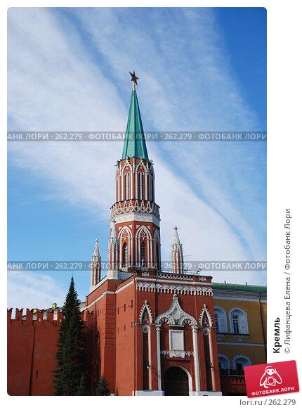 Кремль, фото № 262279, снято 21 апреля 2008 г. (c) Лифанцева Елена / Фотобанк Лори