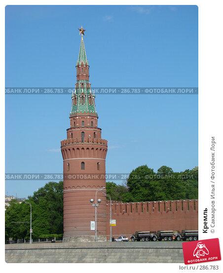 Кремль, фото № 286783, снято 1 января 2007 г. (c) Сакмаров Илья / Фотобанк Лори