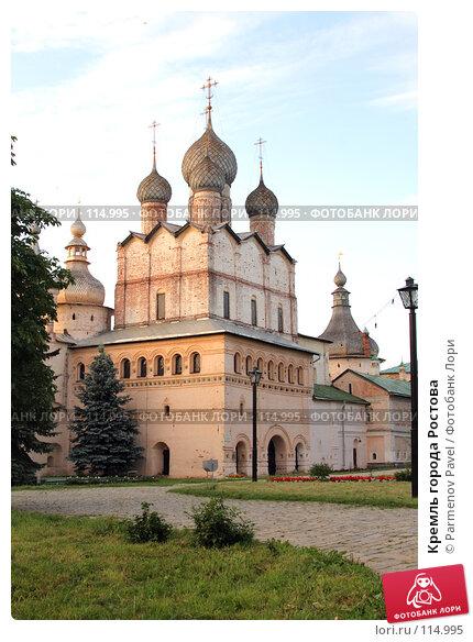 Кремль города Ростова, фото № 114995, снято 18 июля 2007 г. (c) Parmenov Pavel / Фотобанк Лори