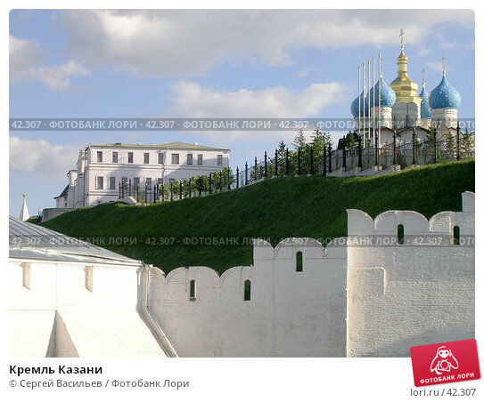 Кремль Казани, фото № 42307, снято 27 мая 2005 г. (c) Сергей Васильев / Фотобанк Лори