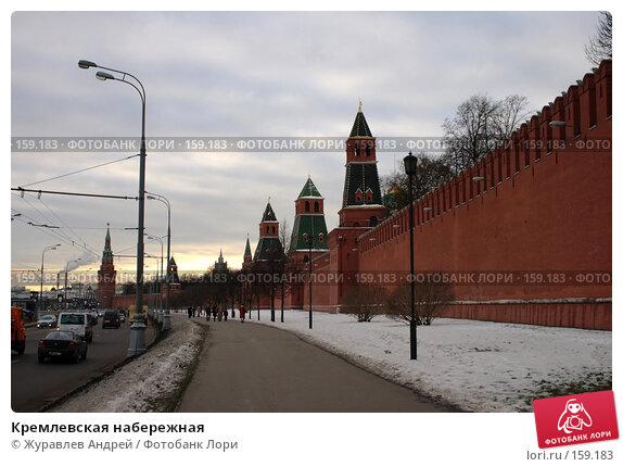 Кремлевская набережная, эксклюзивное фото № 159183, снято 22 ноября 2007 г. (c) Журавлев Андрей / Фотобанк Лори