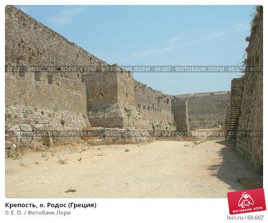 Крепость, о. Родос (Греция), фото № 69607, снято 30 июля 2007 г. (c) Екатерина Овсянникова / Фотобанк Лори