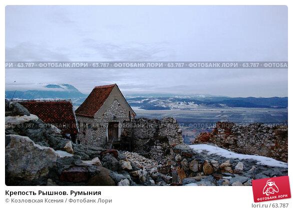 Крепость Рышнов. Румыния, фото № 63787, снято 2 января 2007 г. (c) Козловская Ксения / Фотобанк Лори