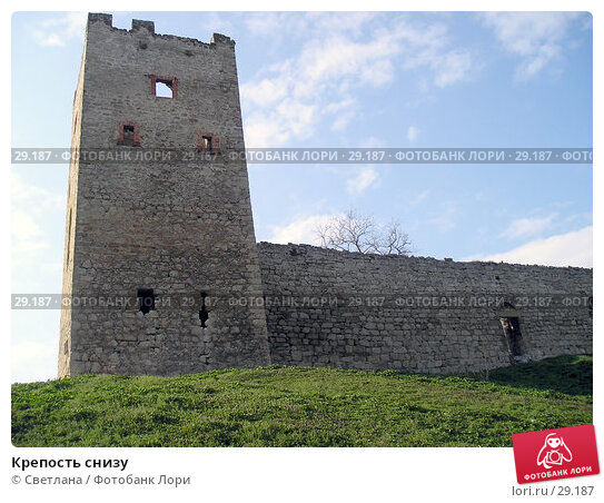 Крепость снизу, фото № 29187, снято 31 марта 2007 г. (c) Светлана / Фотобанк Лори