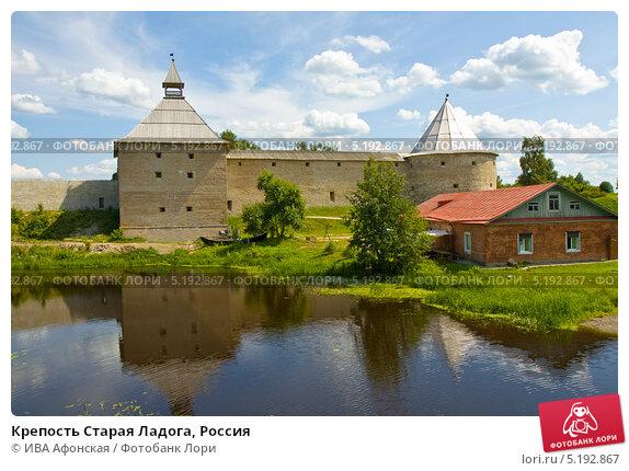 Ураганные продажа крепостей в россии станки выгодно отличаются