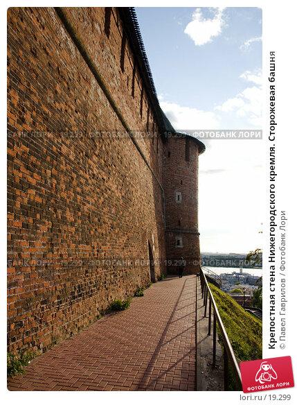 Купить «Крепостная стена Нижегородского кремля. Сторожевая башня», фото № 19299, снято 22 июля 2006 г. (c) Павел Гаврилов / Фотобанк Лори