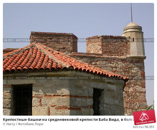 Купить «Крепостные башни на средневековой крепости Баба Вида, в болгарском городе Видин», фото № 96951, снято 25 августа 2007 г. (c) Harry / Фотобанк Лори