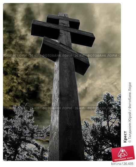 Крест, фото № 26435, снято 29 июля 2006 г. (c) Талдыкин Юрий / Фотобанк Лори