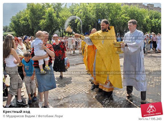 Крестный ход, фото № 195243, снято 12 июля 2007 г. (c) Мударисов Вадим / Фотобанк Лори