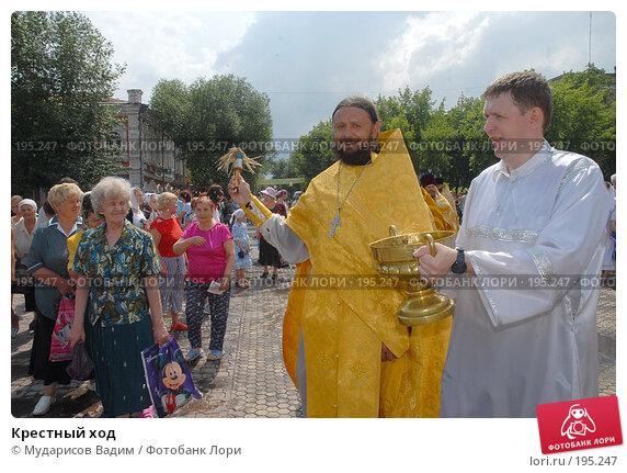 Купить «Крестный ход», фото № 195247, снято 12 июля 2007 г. (c) Мударисов Вадим / Фотобанк Лори