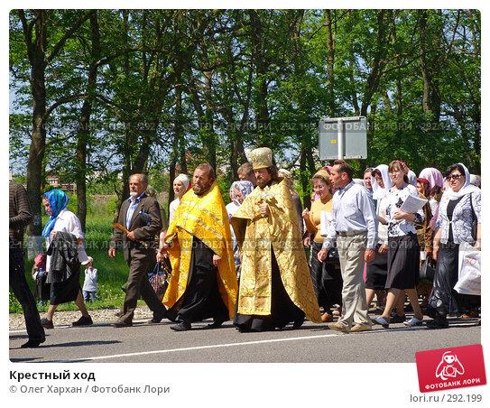 Крестный ход, эксклюзивное фото № 292199, снято 19 мая 2008 г. (c) Олег Хархан / Фотобанк Лори