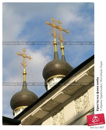 Кресты на фоне неба, фото № 447, снято 18 мая 2004 г. (c) Ирина Терентьева / Фотобанк Лори