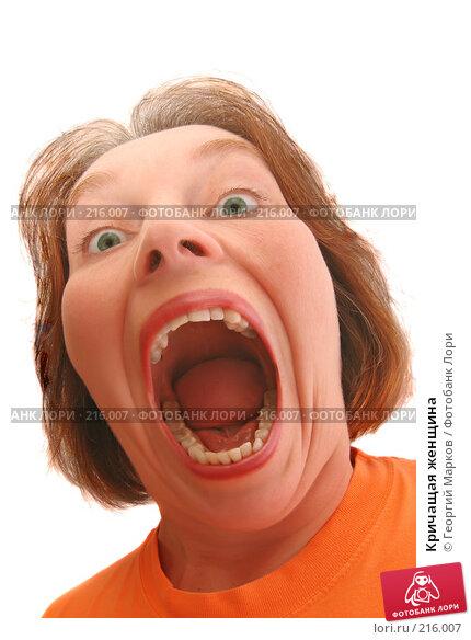 Кричащая женщина, фото № 216007, снято 9 сентября 2007 г. (c) Георгий Марков / Фотобанк Лори