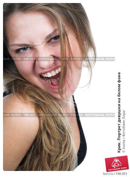 Крик. Портрет девушки на белом фоне, фото № 198051, снято 10 октября 2007 г. (c) hunta / Фотобанк Лори