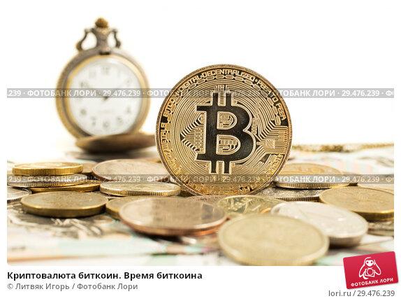 Купить «Криптовалюта биткоин. Время биткоина», фото № 29476239, снято 1 июля 2018 г. (c) Литвяк Игорь / Фотобанк Лори