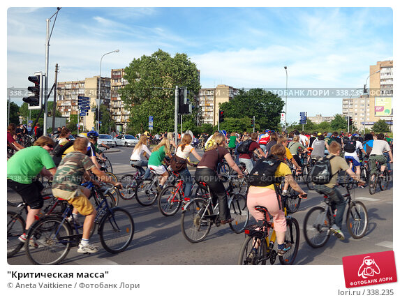 """""""Критическая масса"""", фото № 338235, снято 27 июня 2008 г. (c) Aneta Vaitkiene / Фотобанк Лори"""