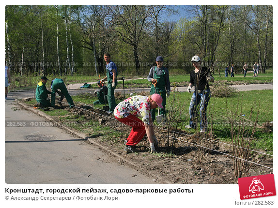 Кронштадт, городской пейзаж, садово-парковые работы, фото № 282583, снято 3 мая 2008 г. (c) Александр Секретарев / Фотобанк Лори