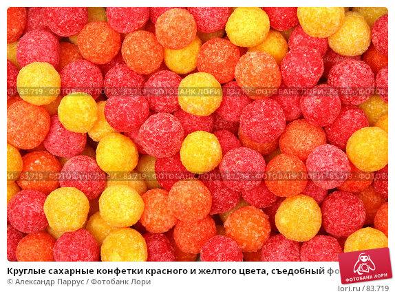 Круглые сахарные конфетки красного и желтого цвета, съедобный фон, фото № 83719, снято 8 января 2007 г. (c) Александр Паррус / Фотобанк Лори