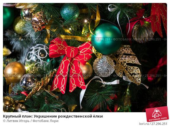 Купить «Крупный план: Украшение рождественской ёлки», фото № 27296251, снято 29 ноября 2017 г. (c) Литвяк Игорь / Фотобанк Лори