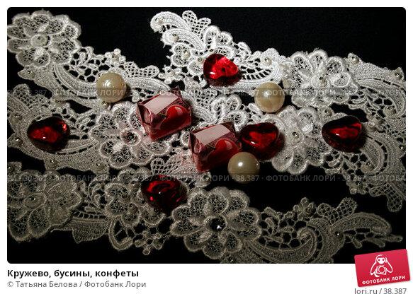Кружево, бусины, конфеты, эксклюзивное фото № 38387, снято 1 марта 2006 г. (c) Татьяна Белова / Фотобанк Лори