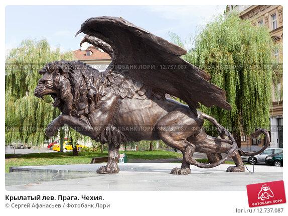 Купить «Крылатый лев. Прага. Чехия.», фото № 12737087, снято 2 сентября 2015 г. (c) Сергей Афанасьев / Фотобанк Лори