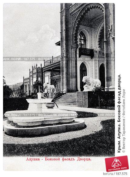 Купить «Крым. Алупка. Боковой фасад дворца.», фото № 187575, снято 21 апреля 2018 г. (c) Виктор Тараканов / Фотобанк Лори