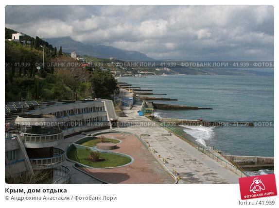 Крым, дом отдыха, фото № 41939, снято 10 мая 2006 г. (c) Андрюхина Анастасия / Фотобанк Лори