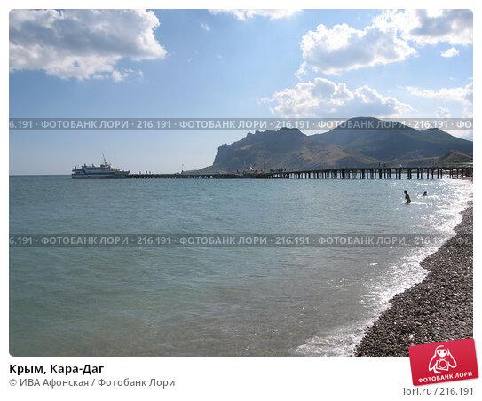 Купить «Крым, Кара-Даг», фото № 216191, снято 14 сентября 2006 г. (c) ИВА Афонская / Фотобанк Лори