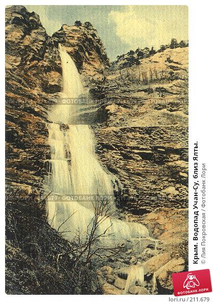 Купить «Крым. Водопад Учан-Су, близ Ялты.», фото № 211679, снято 26 апреля 2018 г. (c) Лия Покровская / Фотобанк Лори