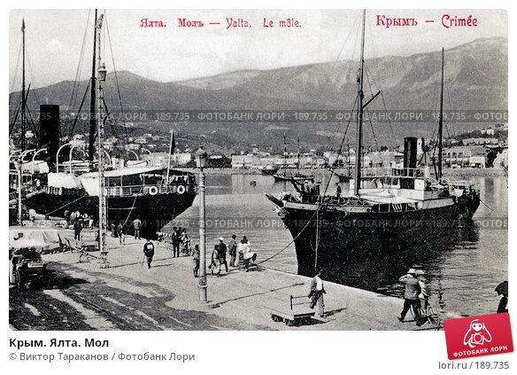 Купить «Крым. Ялта. Мол», фото № 189735, снято 20 апреля 2018 г. (c) Виктор Тараканов / Фотобанк Лори